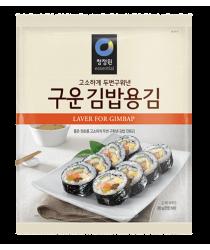 Alge pentru Sushi 20g (CJW)