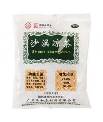 Ceai Sha Xi pentru raceala si gripa 75g 沙溪凉茶
