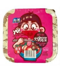 Instant hot pot 425g 火锅冒菜